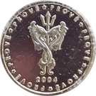 10 Europ Ceros  – obverse