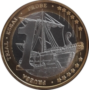 1 Euro (Cyprus Euro Fantasy Token) – reverse