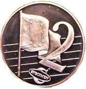 2 Cent (Romania Euro Fantasy Token) – reverse