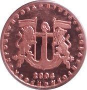 5 Europ Ceros (Bulgaria Euro Fantasy Token) – obverse