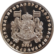 50 Europ Ceros (Bulgaria Euro Fantasy Token) – obverse