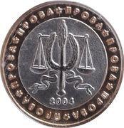 1 Europ (Bulgaria Euro Fantasy Token) – obverse
