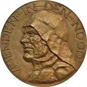 Medal - 125th anniversary of the royal South Holland life saving at sea company – obverse