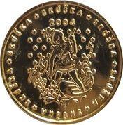 20 Europ Ceros (Slovakia Euro Fantasy Token) – obverse