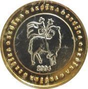1 Europ (Slovakia Euro Fantasy Token) – obverse