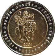 2 Europ (Slovakia Euro Fantasy Token) – obverse
