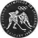 1 Balboa (Olympic Games-Hockey) – reverse