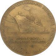 Medal - 1st congress of merchant marine – reverse