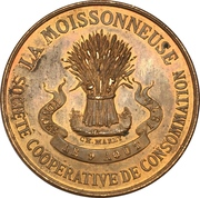 """Medal - Opening of the bakery """"La Moissonneuse"""" – obverse"""