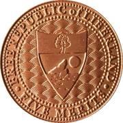 5 Merits (Specimen Copper Type) – obverse