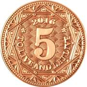 5 Merits (Specimen Copper Type) – reverse