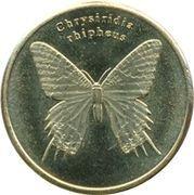5 Rupees (Madagascan sunset moth) – reverse