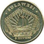 5 Rupees (European peacock) – obverse