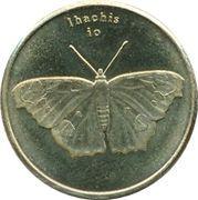 5 Rupees (European peacock) – reverse