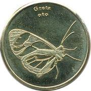 5 Rupees (Glasswinged butterfly) – reverse