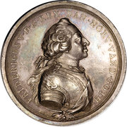 Posing of first stone for King Frederick V equestrian statue – obverse