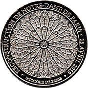 Monnaie de Paris Tourist Token - Notre-Dame de Paris (Reconstruction) – reverse