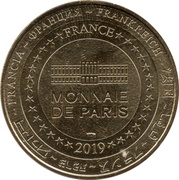 Monnaie de Paris Tourist Token - Citadelle d'Arras (La Chapelle Saint Louis) – reverse