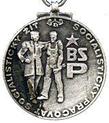 Medal - Member of the socialist labor brigade – obverse