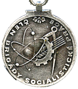 Medal - Member of the socialist labor brigade – reverse