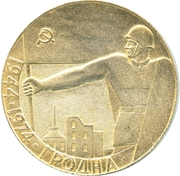 Medal - 30th Anniversary of the liberation of Grodno (Belorussia) – obverse