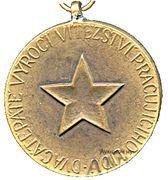 Medal - Vitezny unor 1948-1973 – reverse
