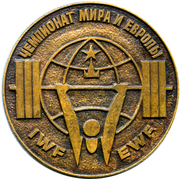 Medal - World Weightlifting Championships (Moscow 1975) – obverse