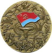 Medal - Committee on Physical Culture and Sport at the Council of Ministers of the Ukrainian Republic – obverse