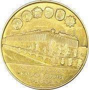 Medal - Leningrad Kirov Plant (To Youth Mentor) – reverse