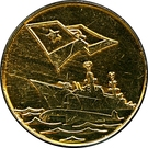 Medal - Higher Naval Engineering College F. Dzerzhinsky – obverse