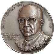 Medal - Prime Minister Levi Eshkol (Six Day War) – obverse