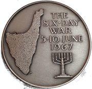 Medal - Prime Minister Levi Eshkol (Six Day War) – reverse