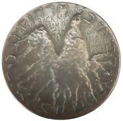 State Medal - El-Al – obverse