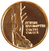 Medal - Temple Tunnel – obverse