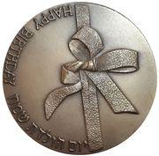 Medal - Happy birthday – obverse