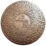 Medal - Happy birthday – reverse