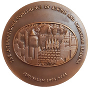 Medal - International Conference of Jewish and Christian Leaders – reverse