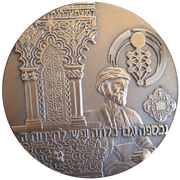 Medal - 500th Anniversary of the Expulsion from Spain – obverse