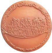 Medal - Keren HaYesod (50th Anniversary) – obverse