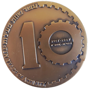 Medal - Industrial Development Bank – obverse