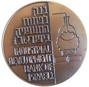 Medal - Industrial Development Bank – reverse