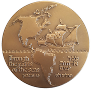 Medal - Discovery of America – reverse