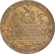 100 years of Independence of the state of Pará – reverse