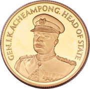 2 Pounds (20th Anniversary of Independence) – obverse