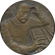 Medal - Anatoly Lyadov 125th Anniversary – obverse