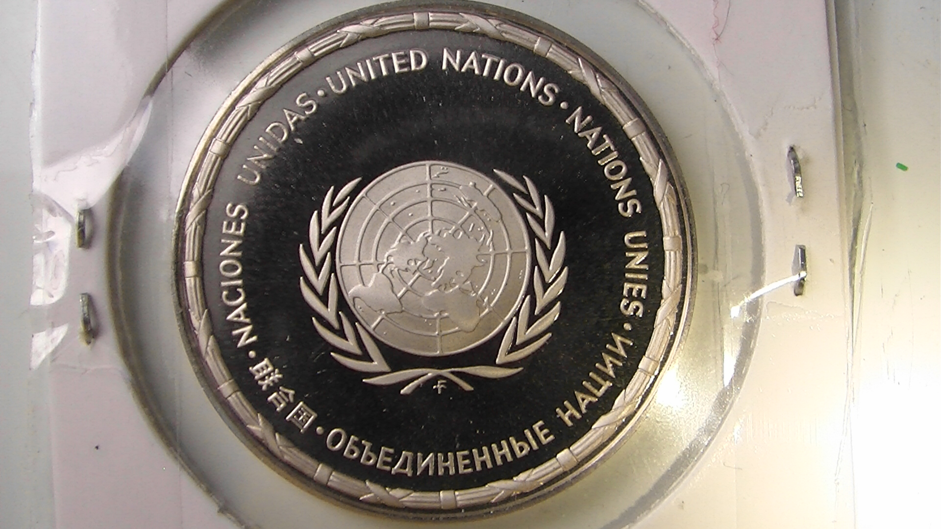 Bhutan United Nations Medallion Exonumia Numista