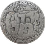 Medal - Polish Jewry – obverse