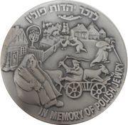Medal - Polish Jewry – reverse