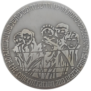 Medal - In Memory of the Concentration and Death Camps – obverse