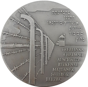Medal - In Memory of the Concentration and Death Camps – reverse